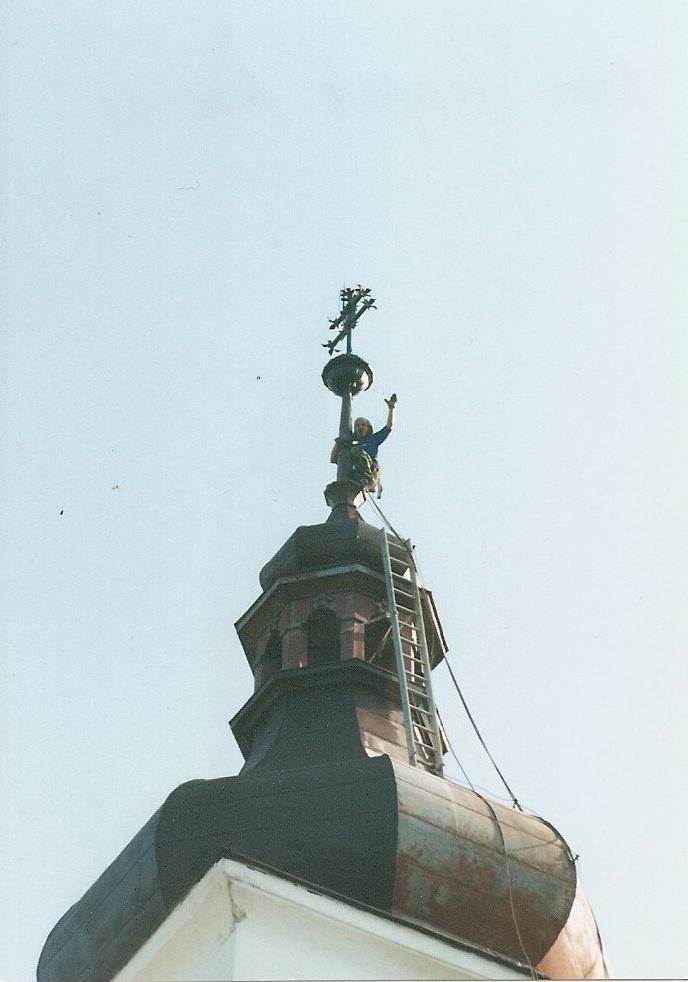 nater-kopule-kostela
